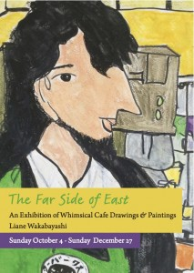 Far Side of East Exhibition